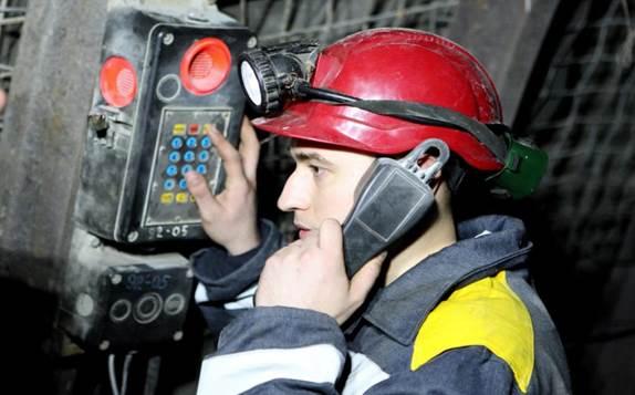 Комплекс диспетчерской связи «САТ»